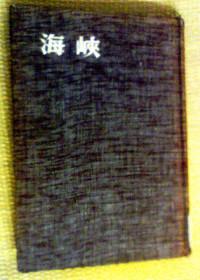 Kaikyo2