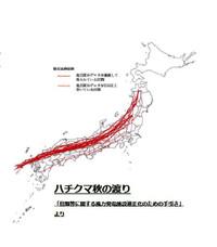 Hachikumax1