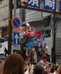 Oiyama1