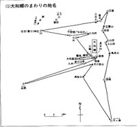 Chimeiyamato