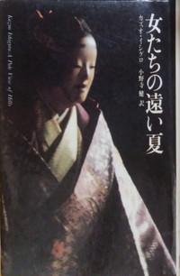 Kazuobook2