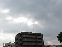Fuyukumo