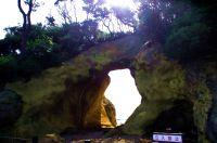 Horayama